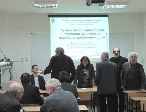 Svetlin Nakov - PhD thesis defense - discussions