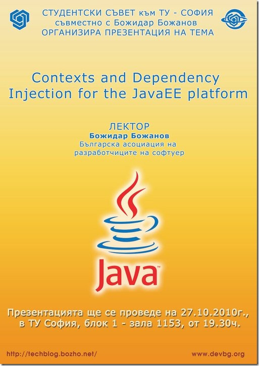 JavaEE-DependencyInjection-seminar