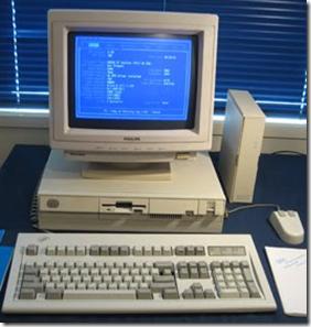 компютър от 1993-1994 г. - Intel 80386, с цветен монитор