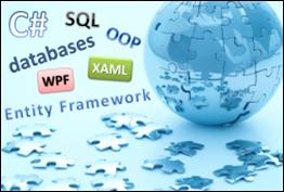 уроци по C#, бази данни, Entity Framework, XAML и WPF