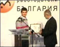 """Светозар Георгиев (Телерик) получава наградата """"най-добър работодател за 2012 г."""" от министъра на труда и социалната политика Тотю Младенов"""