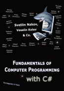 Introduction to Programming with C# book EN - front cover