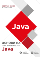Java Basics Book - cover